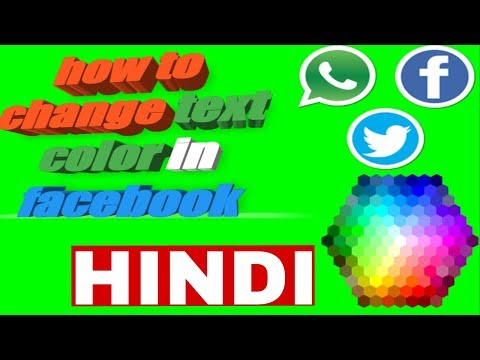 How to change text color in facebook || 2018 [HINDI]