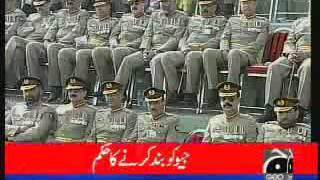 Pervez Musharraf  Last speech as the Army Chief Part 1