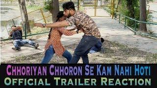 Chhoriyan Chhoron Se Kam Nahi Hoti | Official Trailer Reaction | Satish Kaushik | Rajesh Babbar