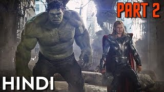 Download The Avengers Final Fight Scene in Hindi [Part 2]   Ironman, Thor, Captain and Hulk Smash Scene Video