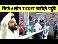Dhoni के घर Test Cricket का बुरा हाल, Ranchi Test की Ticket खरीदने कुछ ही लोग पहुंचे   Ind vs Sa
