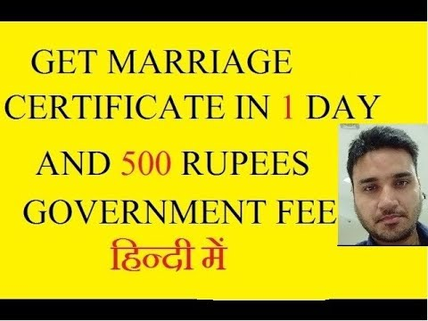 How to get marriage certificate in one day