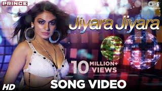 Jiyara Jiyara - Prince | Hindi Dance Songs | Neeru Bajwa, Vivek Oberoi | Alisha Chinai, Hard Kaur