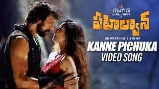 Kanne Pichuka Video Song | Pehlwaan Telugu | Kichcha Sudeepa | Krishna | Arjun Janya