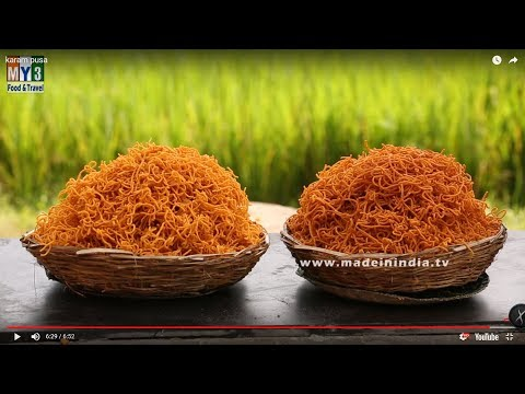 #Spicy Rice Flour Sev Making in Sweet Shop | Tasty and Spicy Karampusa