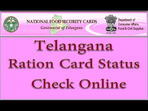 Ration card online latest 2015 (nation food security card)