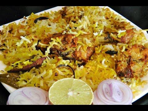 चिकन दम बिर्याणी  | Hyderabadi Chicken Dum Biryani | Step by Step-Chicken Biryani | Restaurant Style