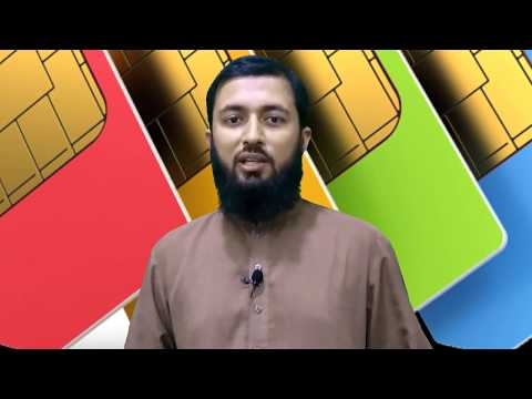 Can i go on Final Exit even having unpaid Bills with STC | Saudi Arabia | Urdu Hindi | Jumbo Tips