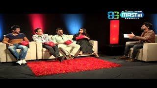 Exclusive Interview | Anurag Kashyap, Vineet Kumar, Zoya Hussain & Jimmy Shergill  | Mukkabaaz