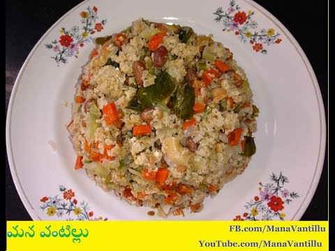 Vegetable Oats upma breakfast recipe in Telugu వెజెటబుల్ ఓట్స్ ఉప్మా