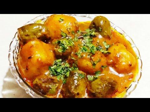 भरवा आलू और बेंगन की टेस्टी सब्जी कुकरमे बनानेकी विधि  bharwan aloo baingan recipe