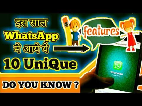 10 Cool New WhatsApp Tricks | WhatsApp Features | WhatsApp Secrets | Tricks That Will Amaze You
