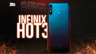 Infinix Hot 8 Review in Bangla | ATC
