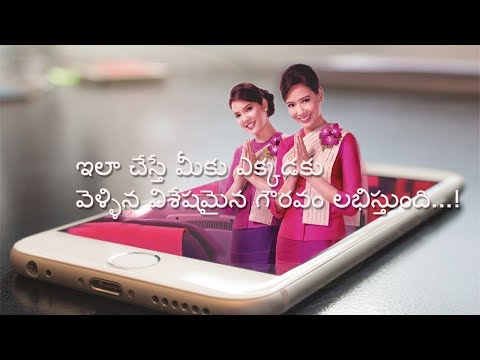 How to get More respect  By the People   Life Skills   Telugu 720p HD