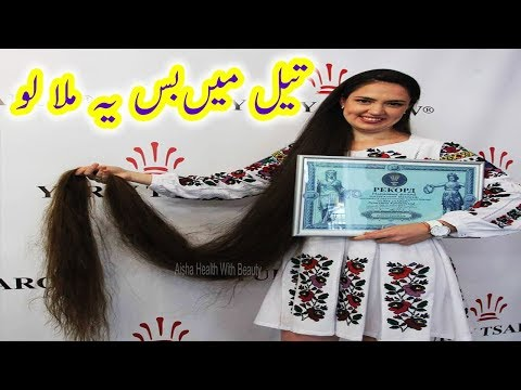 Secret Revealed - How To Grow Hair Fast Naturally At Home - Super Fast Hair Growth