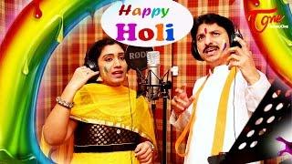 Happy Holi | Latest Holi Song by Yasho Krishna