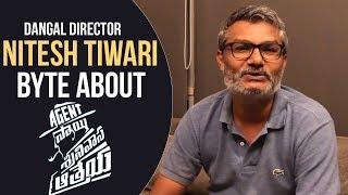 Dangal Director Nitesh Tiwari Byte About Agent Sai Srinivasa Atreya | Manastars