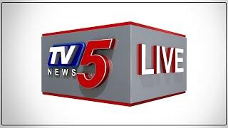 TV5 News LIVE | Telugu News Live 24X7 | TV5 LIVE