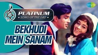 Platinum Song Of The Day | Bekhudi Mein Sanam | बेखुदी में सनम | 9th Nov| Lata Mangeshkar, Mohd Rafi
