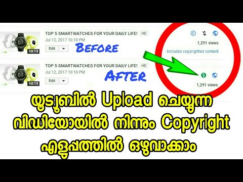 How to Remove Copyright from Youtube Video in MALAYALAM
