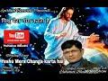 Download  Worship Song Yeshu mera Changa Karta Hai By Pastor Yuhana Bhatti MP3,3GP,MP4