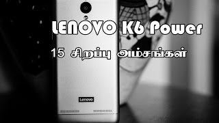 How to Update Android Oreo 8 1 in Lenovo K6 and K6 Power