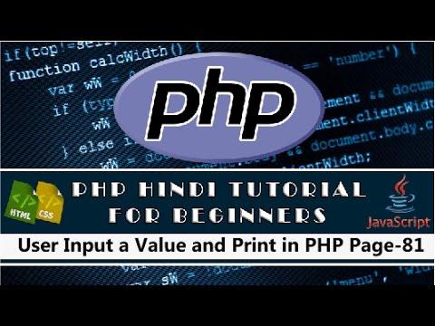 User input Value Print in PHP Web Page Tutorial -81(Hindi/Urdu)