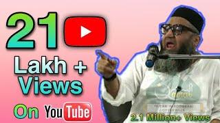 NEW BAYAN Qari Ahmad Ali Sa.03-03-2019 501 (Samuh Lagan) Ijtimai Nikah @ River Front Ahmedabad