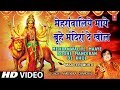 Download Mehranwaliye Maaye Boohe Mandiraan De Khol [Full Song] Maa Teri Murti MP3,3GP,MP4