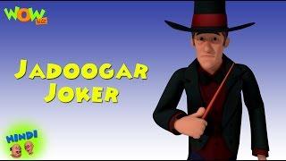 Jadoogar Joker - Motu Patlu in Hindi WITH ENGLISH, SPANISH & FRENCH SUBTITLES