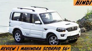 MAHINDRA SCORPIO S6+ REVIEW  LEGENDARY SUV   SECOND HAND CHEAP CAR MARKEY