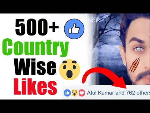 How To Increase Facebook Likes in Hindi 2018    Country Wise Auto Likes 500+    Best Auto Liker 2018