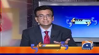Kia Judge Video Scandal Case ke Bad Nawaz Sharif Ke Khilaf Faisle Par Kisi Relief Ka Imkan Hai?