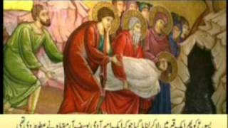 Natural Death of Jesus, Hazrat Isa AS the BBC report (Part 1 of 2)