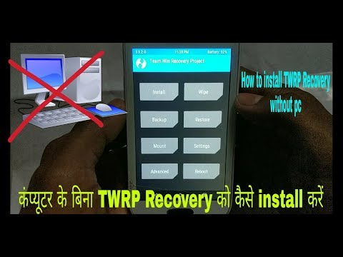 how to install twrp recovery in samsung galaxy s duos 2 without pc (s7582) hindi