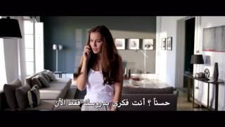 مشاهدة الفيلم التركي الحب الابدي Sonsuz Ask 2017 HD مترجم اون لاين