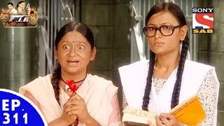 FIR - एफ. आई. आर. - Episode 311 - Mrs.Patel's Complaint against Munni