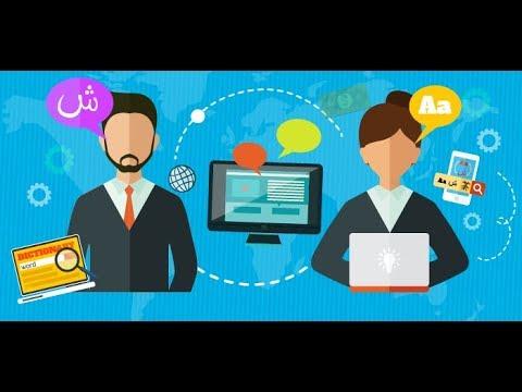 35- دعم لغات متعددة في التطبيق والتبديل بينها - Ionic 3 Multilingual