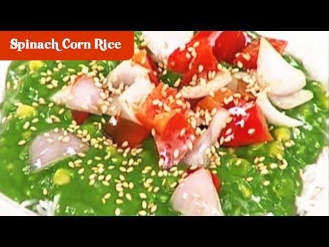 Spinach Corn Rice - Sanjeev Kapoor - Khana Khazana