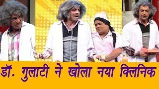 Sunil Grover, Kiku Sharda join hands for new show | FilmiBeat