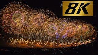 [8K 4320p FUHD]2017 長岡花火 復興祈願花火フェニックス Phoenix of fireworks , Nagaoka Fireworks Festival, Japan