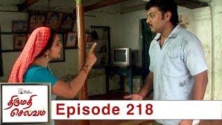 Thirumathi Selvam Episode 218, 16/07/2019 #VikatanPrimeTime