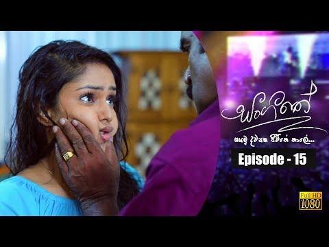 Xxx Mp4 Sangeethe Episode 15 01st March 2019 3gp Sex