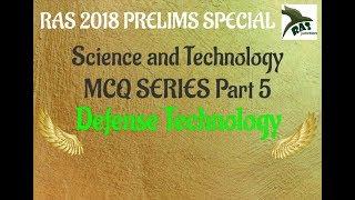 विज्ञान एवं तकनीकी बहु विकल्पात्मक प्रश्न भाग 5/Science and Technology MCQ series Part 5