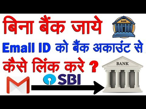 How To Register Update Email ID For SBI Account Online (Hindi)
