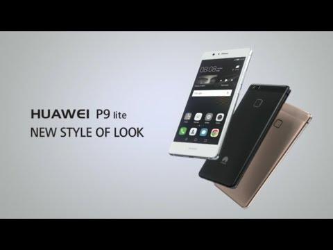 Huawei P9 Lite, Dual Sim, 2GB RAM, 16GB Fingerprint sensor
