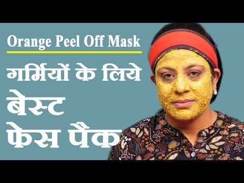 Orange Peel Off Mask for Fairness, Glowing Skin, Sun tan, Sun burn - Face Mask by Sonia Goyal