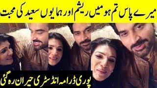 Resham and Humayun Saeed Singing OST Mery Pas Tum Ho