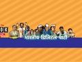 bhadipa Saptahik 21 08 2019