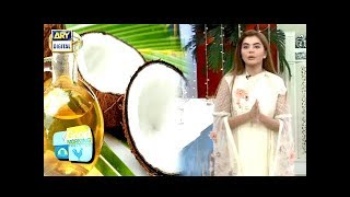 Coconut Oil Ke Kya Kya Fawaid Hain, Janiye
